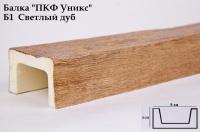 Декоративная балка Уникс Б1 светлый дуб из полиуретана